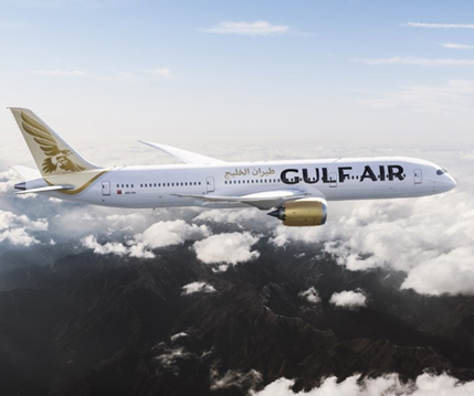 Special offers on Gulf Air